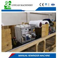 China automatic paper roll slitting machine/film slitautomatic paper roll slitting macter rewinder machine on sale