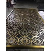 Aluminum Carved Perforated Metal Screen Decorative Exterior Metal Wall Panel Room Partition Manufactures