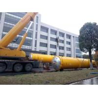 Quality Customized Sand fully automatic autoclave Building Materials Production Line for for sale