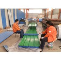 China colorful corrugated steel roofing sheet prime price on sale