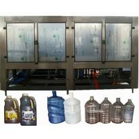 Monoblock 3 In 1 Jar / Bottle Automatic Water Filling Machine For Beverage / Codiment Manufactures