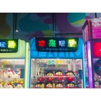 Quality 1 Players Cute Japan Crane Claw Machine for Movie Theater 18W for sale