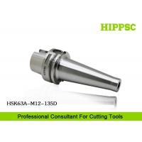 Material 20CrNiMo Threading Tool Holder / Wide Range Screw CNC tool holders Manufactures