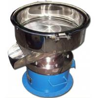 SY-450 Factory Price High Frequency Stainless Steel Vibrating Separator Filter Manufactures