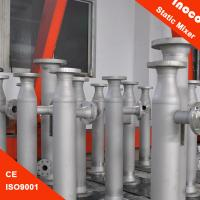 BOCIN Stainless Steel SK Static Inline Mixer For Solid - Liquid Mixing , Customized Static Mixer Manufactures