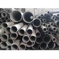 Quality High Tensile Stainless Steel Round Tube Lisco Baosteel For Petrochemical for sale