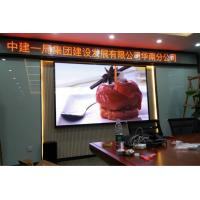 SMD2020 P4 Indoor Advertising LED Display Signs With Ultra Thin Cabinet Manufactures