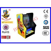 Yellow Mini Tabletop PACMAN Machine 15 Inch LCD Screen For Shopping Mall Manufactures