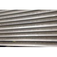 ASTM A789 / ASTM A790 SUPER DUPLEX STEEL S31803, S32205, S32750, S32760, S31254 RAW MATERIAL YONGXING SPECIAL STEEL Manufactures