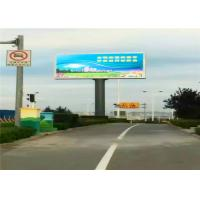 P6 Outdoor 6mm Pitch Full Color LED Display Die Casting Rental Cabinet Waterproof Manufactures