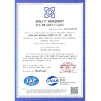 Guangzhou Baiyun Jingtai Qiaoli Business Firm Certifications