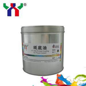 YT-300 Primer Coating  for Paper-based Manufactures