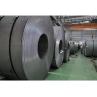 Quality JIS G 3141 SPCD / SPCE / SPCC-1B Cold Rolled Steel Coils With 750-1010, 1220, 1250mm Width for sale