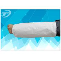 Single Use Clear Plastic Sleeve Protectors For Arms 30 Gsm To 50 Gsm Manufactures