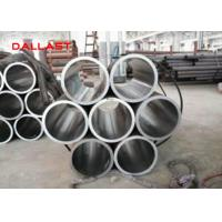 Round Chrome Plated Rod Hydraulic Seamless Stainless Tube For Hydraulic Cylinder Pipe Manufactures