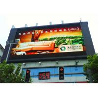 Full Color 10mm Ultra Thin LED Display Outside 1/2 Scan With High Brightness Manufactures