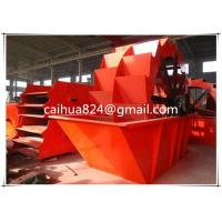 Sand washing machine widely used in quarry Manufactures