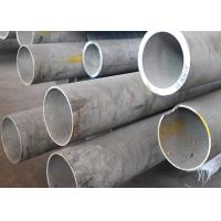 Tisco Lisco Large Diameter Stainless Steel Pipe 400 Series Customized Thickness Manufactures