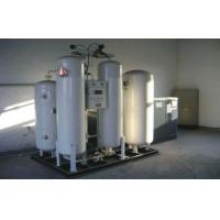 Quality Small High Purity Pressure Swing Adsorption PSA Oxygen Gas Generator Industrial for sale