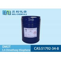 51792-34-8 Electronic Grade Chemicals DMOT used as electronic materials intermediates Manufactures