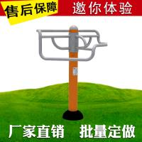 Track Series Commercial Fitness Equipment , Outdoor Gymnastics Equipment For Kids Manufactures
