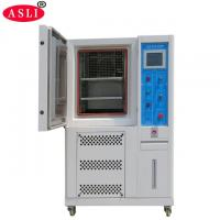 F-TH-150-D ESS temperature and climatic test chamber(environmental stress screening) Manufactures