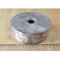 Buy cheap Magnesium Condenser Anode / Maganesium Sacrificial anode for cathodic protection from wholesalers