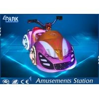 Exciting Children Kiddy Ride Arcade Video Game Cool Motor Simulator Manufactures