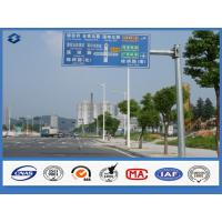 Q235 steel material 3mm Road Sign Traffic Signal Pole With Single / Double Outreach Arms Manufactures