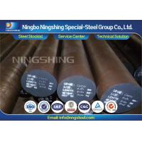 Quality Engineering JIS S45C Medium Carbon Steel , Turned / Grinded Steel Bar for sale