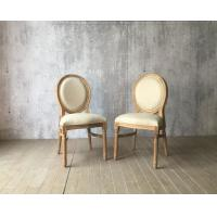 Buy cheap French style oak wood frame antique wedding stackable louis chair from wholesalers