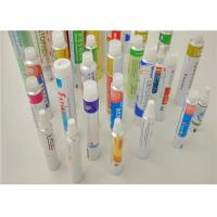 Dia 25mm Empty Metal Squeeze Tubes , Screw / Flip Top / Custom Cap Empty Ointment Tubes Manufactures