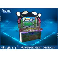 Catch Cows Kids Coin Operated Game Machine India Arcade Amusement Game Manufactures