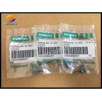 Buy cheap SMT SIEMENS 03000896S01 Air Supply Original new or copy to sell from wholesalers