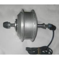 Small Hub Motor Manufactures