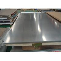 Buy cheap steel products h type steel u type steel high strength steel building construction from wholesalers