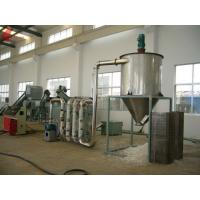 Weaving Bag Recycling Cleaning Machine / PP PE Recycling Machine Manufactures