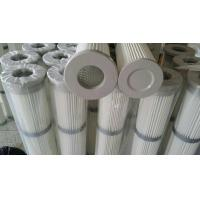 Pleated air inlet filter element for cement silo bin roof dust collector Manufactures