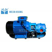 Cast Iron  Oil Transfer Pump Electric Fuel Transfer Pump Flow Control 110 Volt Manufactures