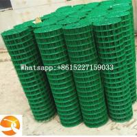 holland wire mesh fence/dutch wave wire mesh fence Manufactures
