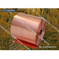 18um C11000 Copper Foil Double Shiny For CCL / Electronics Shielding Manufactures