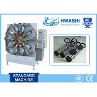 WL-TP-50K Automatic Wire Welding Machine for Dust Filter Frame Manufactures