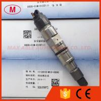 Quality ORIGINAL Common rail injector 0445120397  0445120277 1112010-M10-0000 for FAW for sale