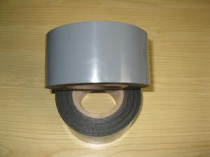 UV Resistant Anti Corrosive Tape Joint Wrap Tape Compact Structure ISO 9001 Manufactures
