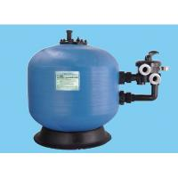 China swimming pool sand filter /water treatment  side mount filter on sale