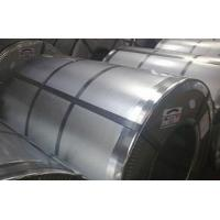 China Prime Construction Hot Dipped steel sheet coil id 508mm or 610mm on sale