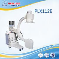China C arm system for thoracic surgery with table PLX112E on sale