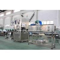 Empty Bottle Sleeve Lableing Machine for Water Drinks (SLM-150) Manufactures