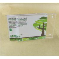 Decorative Portable Acrylic Photo Frames For Post Offices / Hospital Manufactures