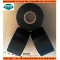 Steel Pipes Coating Materials Pipe Coating Tape , Polyethylene Metal Protective Coating Tape Manufactures